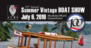 2019 Boat Show